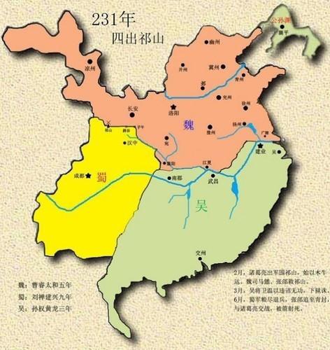 三国年代地图册