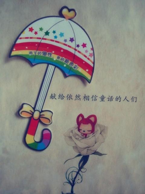 小学生中国梦书签