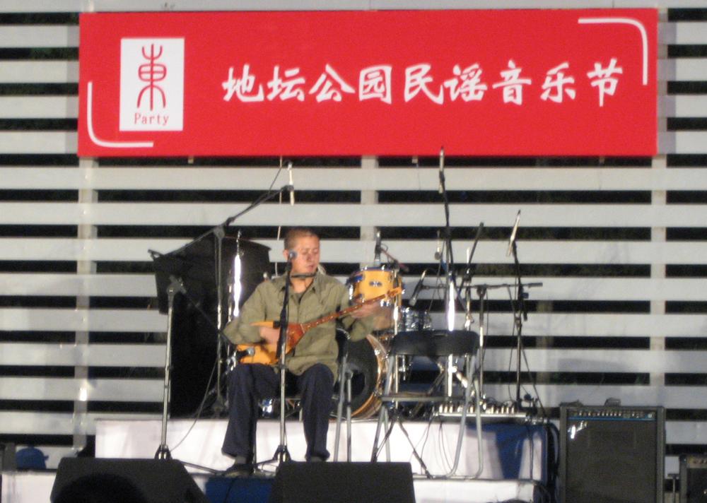 张佺四季歌吉他谱