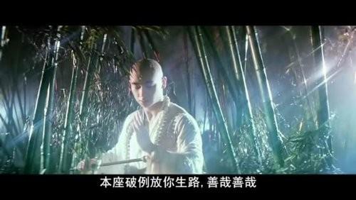 赵文卓 法海