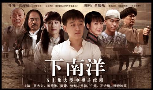 盘点今年必看的国产电视剧 - yuruan - 黎黎影视明星博客