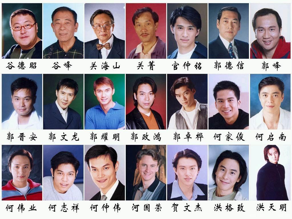 tvb男演员表_香港tvb配角男演员图片