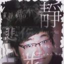 柯笔哈迷(3427782)