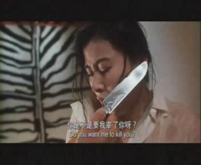 香港奇案之强奷电_截图13-香港奇案之强奸