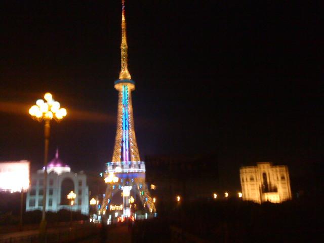 埃菲尔铁塔,凯旋门加清真寺