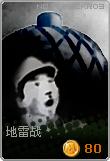 http://img22.mtime.cn/up/2010/09/03/220326.70703431_o.jpg