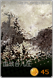 http://img22.mtime.cn/up/2010/09/03/220333.46890925_o.jpg