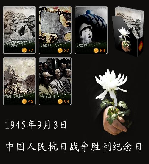 http://img22.mtime.cn/up/2010/09/03/220455.32636472_o.jpg