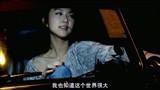[电影天堂www.dy2018[20100914-1039362]
