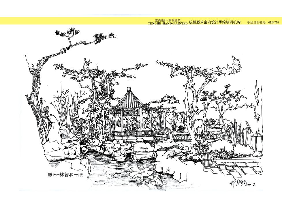 杭州手绘培训