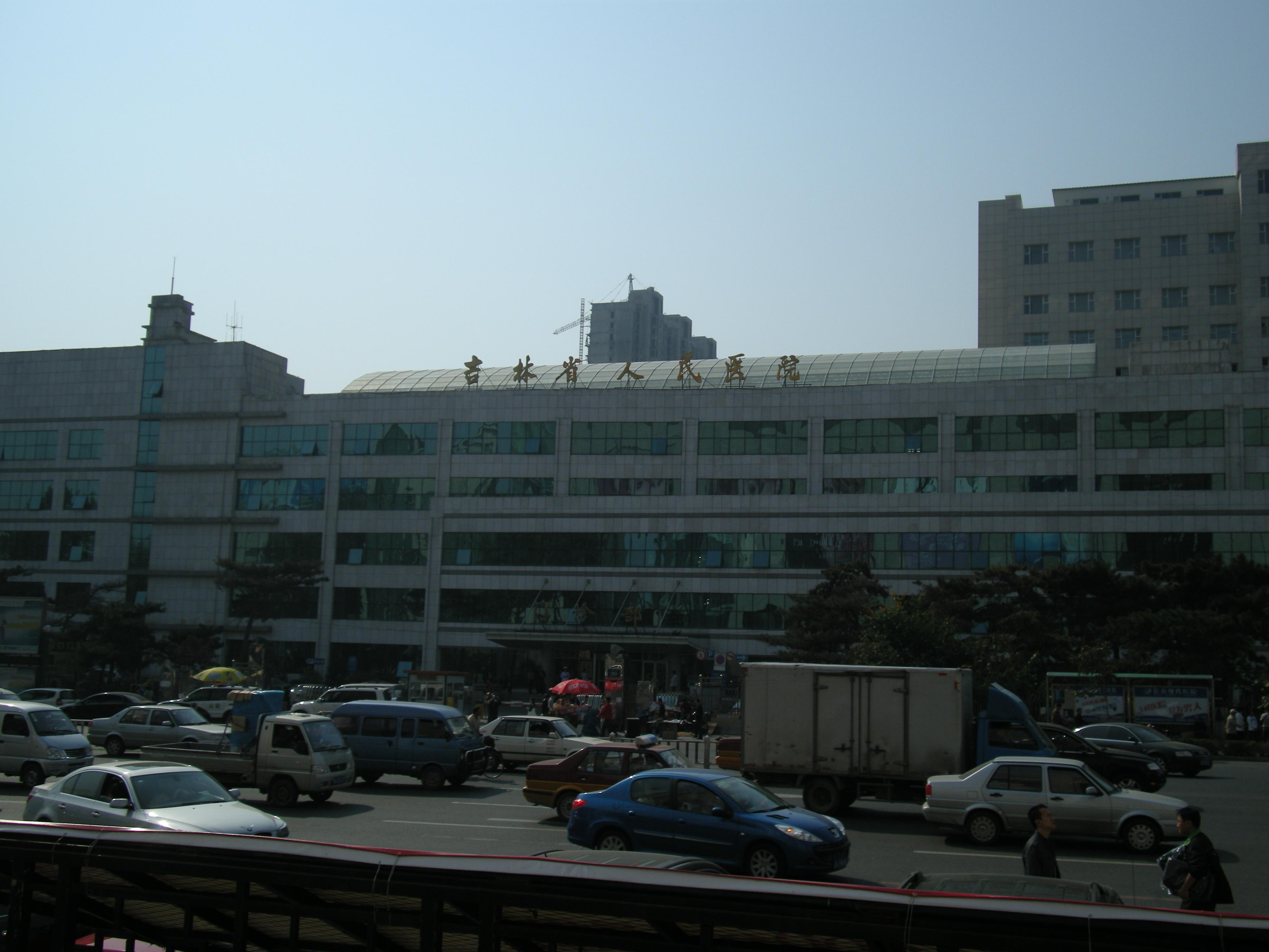 吉林省人民医院 – mtime时光网