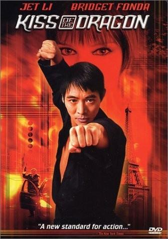 求李连杰电影《龙之吻》高清国语下载,百度网盘或迅雷