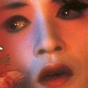 两生花-变色龙(1707538)