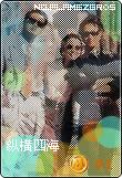http://img22.mtime.cn/up/2010/11/30/144312.62877745_o.jpg