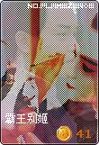 http://img22.mtime.cn/up/2010/11/30/144313.19221694_o.jpg