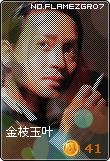 http://img22.mtime.cn/up/2010/11/30/144313.38032875_o.jpg