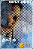 http://img22.mtime.cn/up/2010/11/30/144314.82205932_o.jpg
