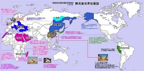 "zt ""大朝鲜帝国""地图 爱乐团--爱欢乐的乐 电影"