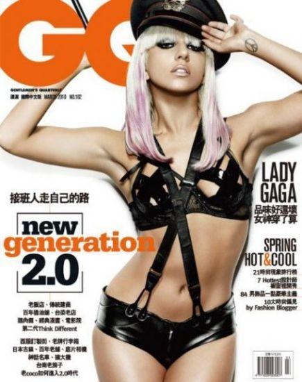 2010欧美女星杂志封面写真全收集 像明星那样穿衣服