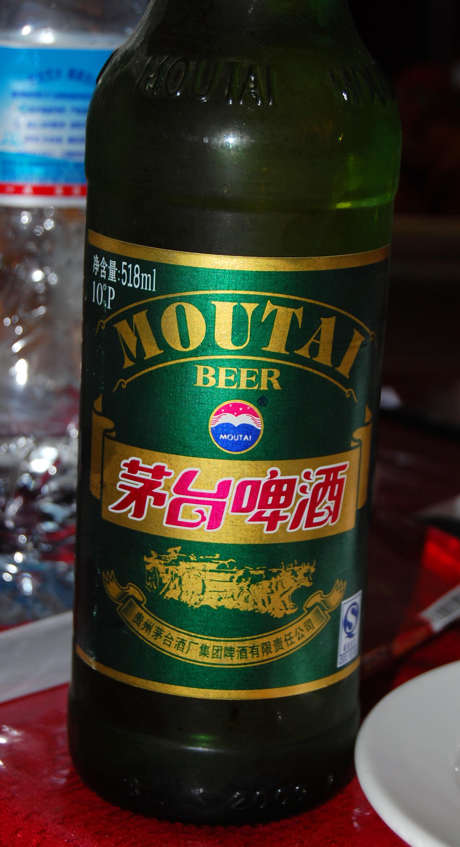 茅台啤酒 – mtime时光网