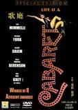 歌厅 DVD