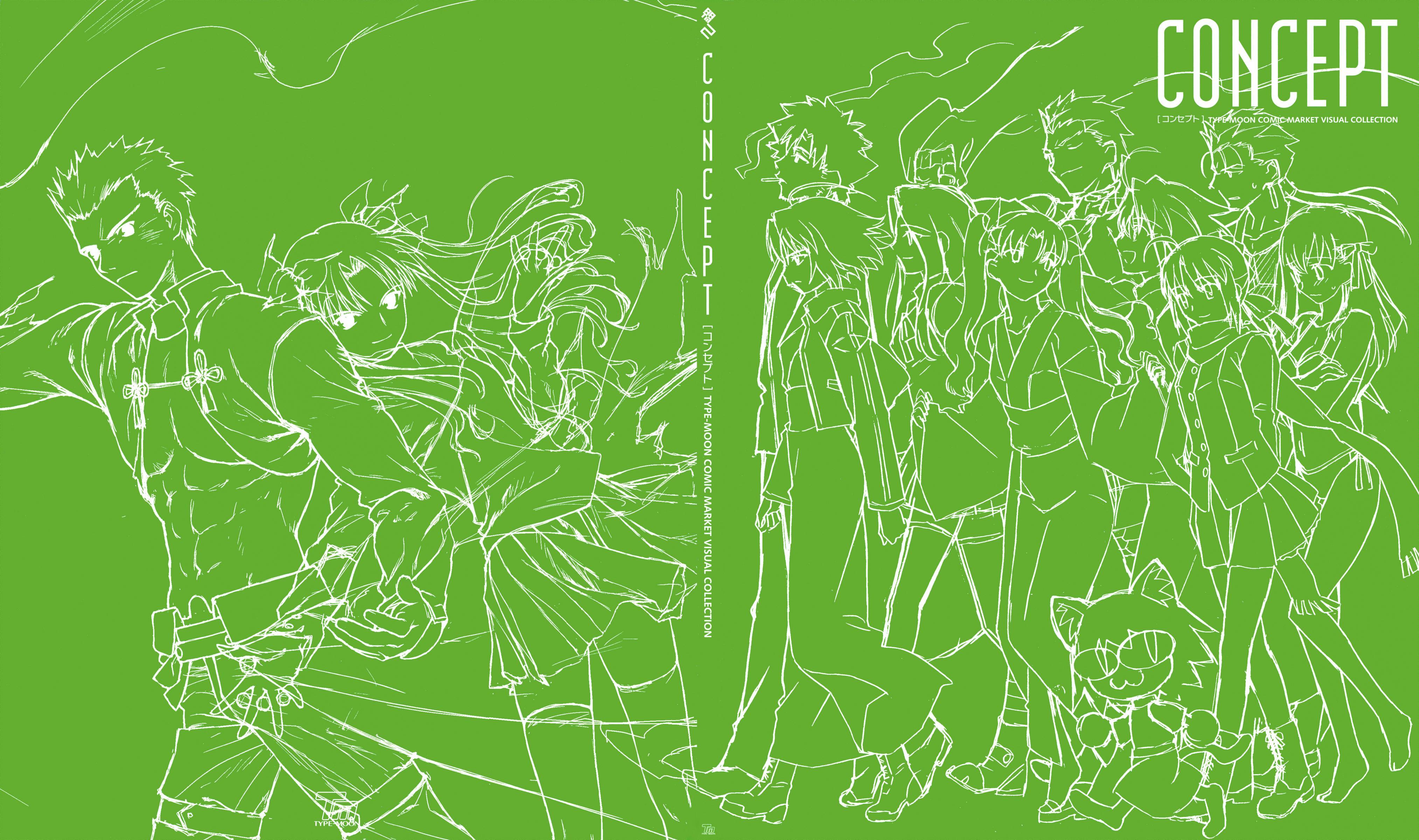 竹简卷轴边框_竹简卷轴矢量图_古代竹简卷轴矢量素材