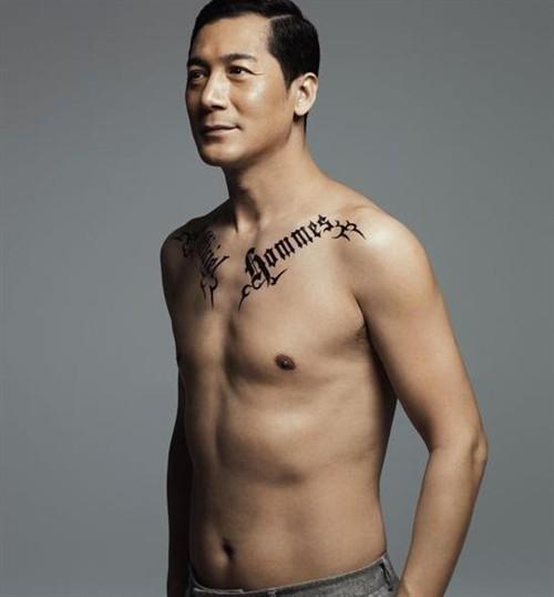 台湾杂志男模写真