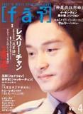 杂志封面5