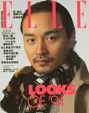 杂志封面6
