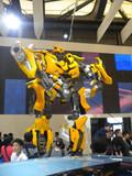 上海汽车工业博览会