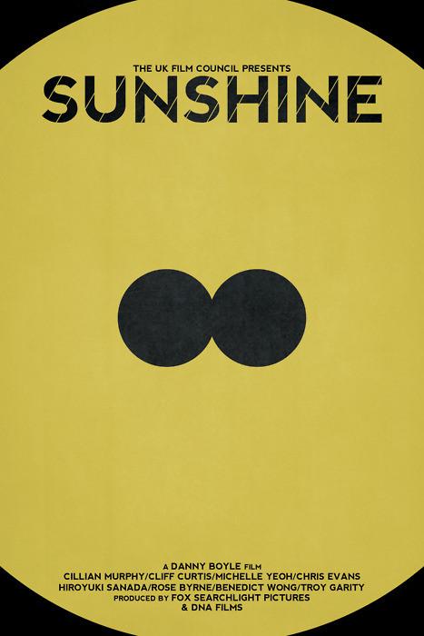 《太阳浩劫》