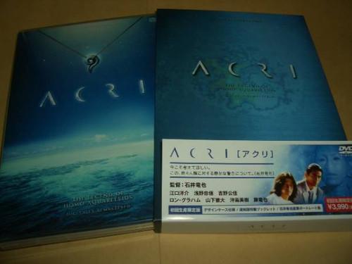 蓝海美人acri 1996高清图片