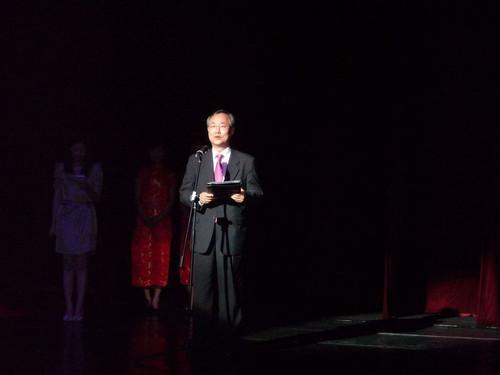 韩国驻华大使