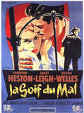 海报(法国) #02