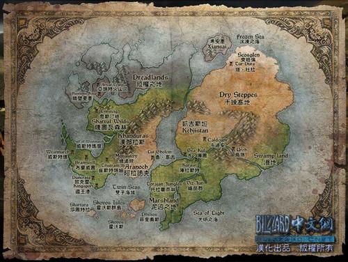 暗黑3世界地图中文版