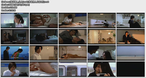 韩国电影美人下载 韩国电影《美人》下载