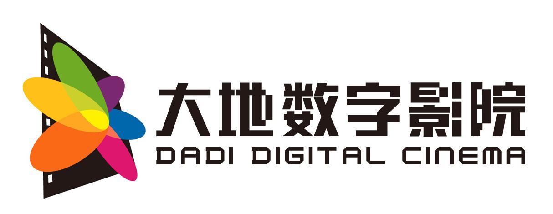 西影 大地数字影院(长安步行街),图片尺寸:470×285,来自网页:http