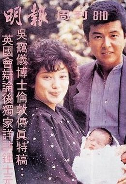 看不到的老照片 山口百惠历年清纯之美杂志封面精选图片