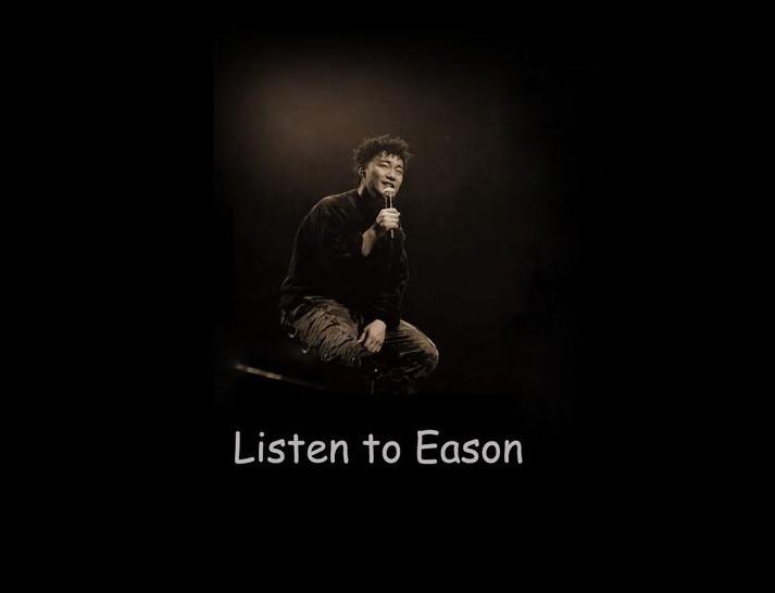 listen to eason