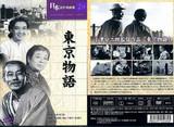 DVD封套 #04