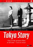 DVD封套(美国) #03