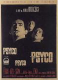 意大利版海报