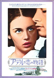 海报(日本)