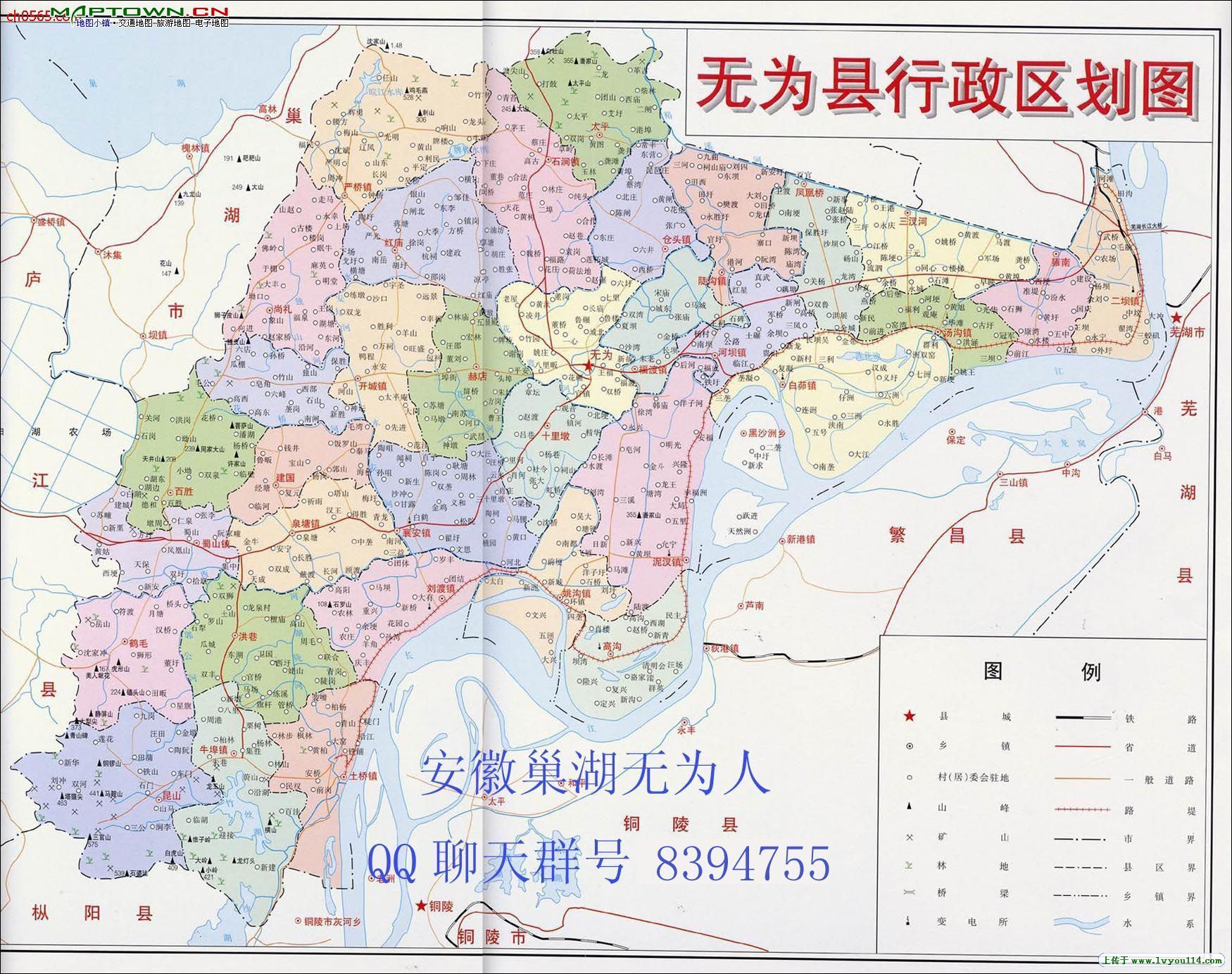 安徽省巢湖市无为地图