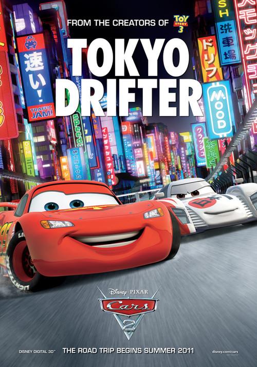 赛车总动员2 系列国际宣传海报 东京