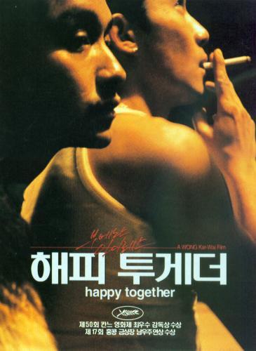 海报(韩国) #02