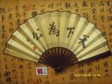 扬州-南京