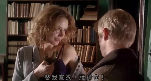 7788dy.com]教室别恋.1024x576.bd.rmvb_20