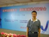 参加浙传媒高层论坛