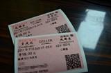 去重庆如何